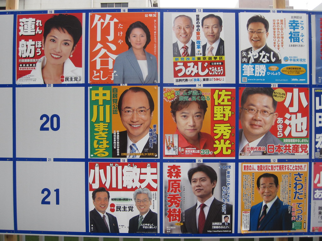 Japanese Election