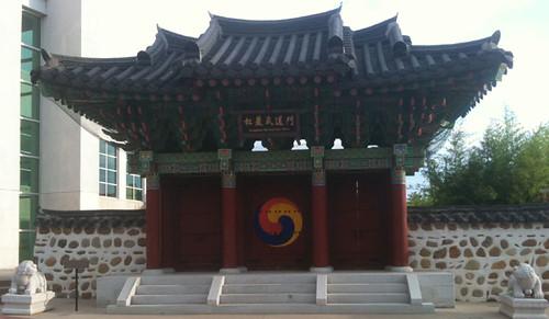 Asian-Gate