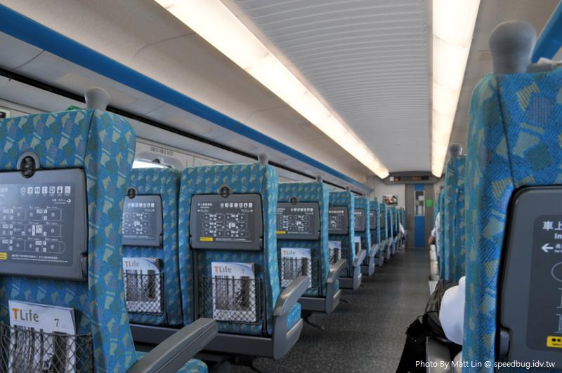 train (2).jpg