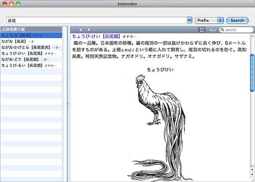 屏幕快照 2010-07-12 下午07.54.01