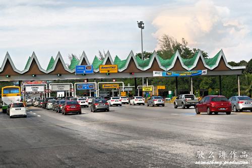 Forte Melaka TT