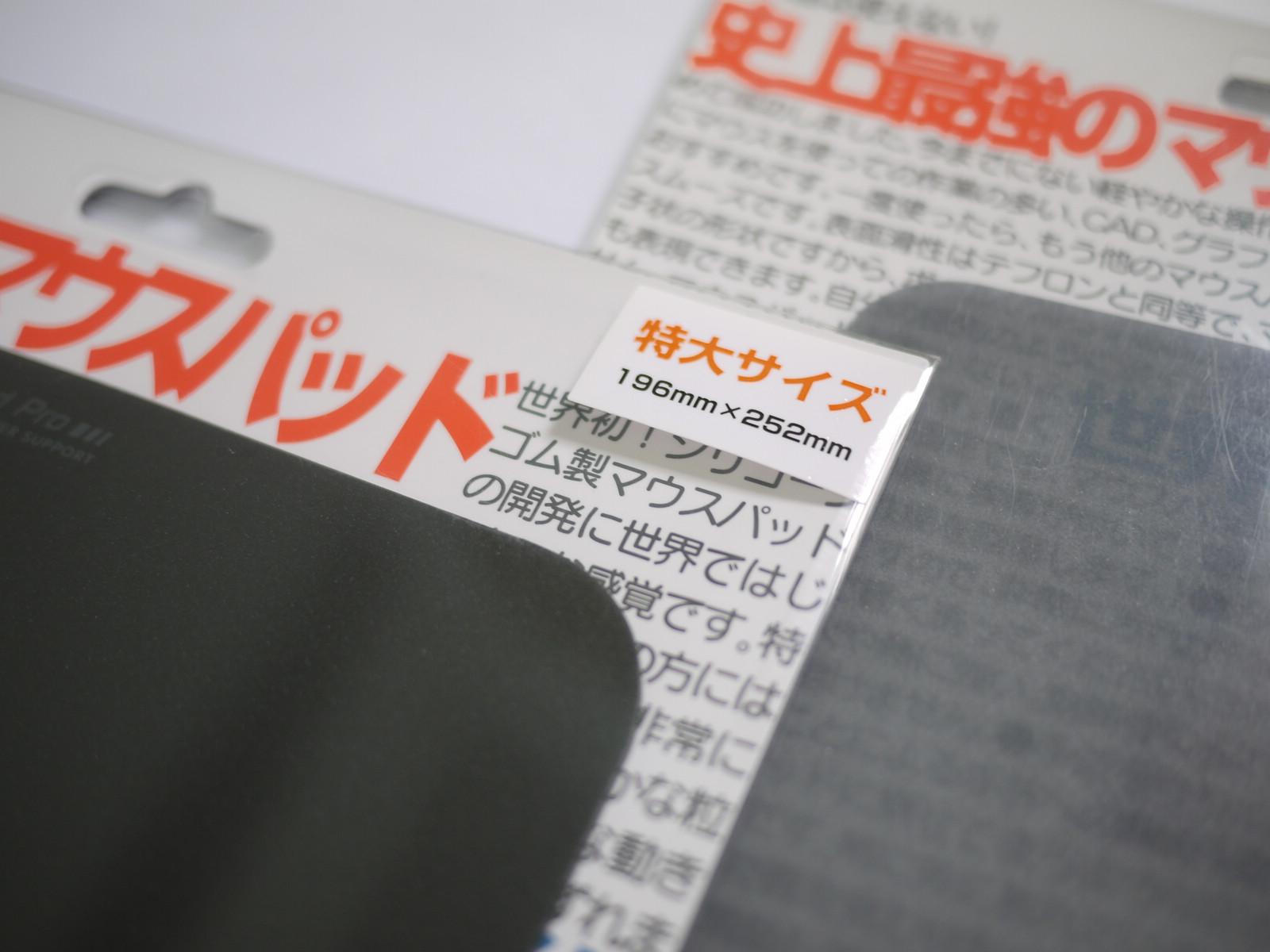 P1060249.JPG