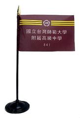 DSCF0541-1.jpg