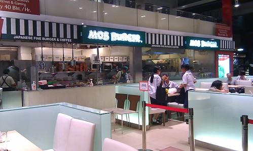 mos burger bangkok thailand (5)
