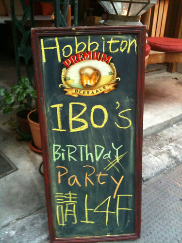 IBO Birthday Party