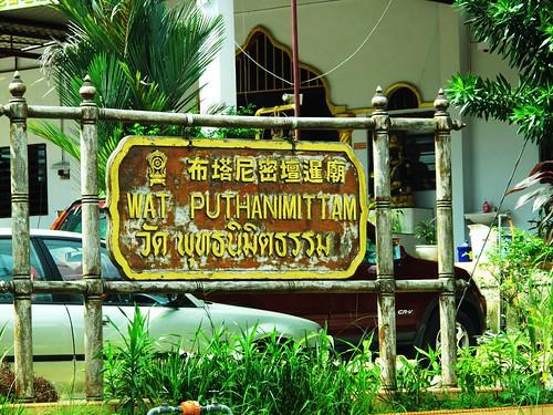 IMG_0957 Wat Puthanimittam ,Bercham ,Ipoh