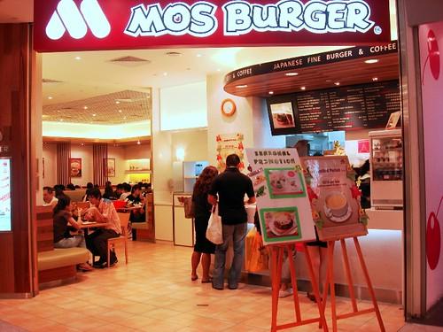 MOS burger Singapore (2)
