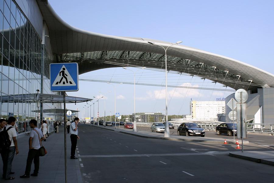 Svo Iin'l Airport