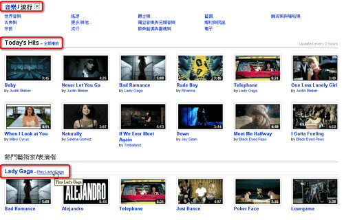 youtubemusic-05