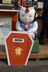 静岡GUNDAM