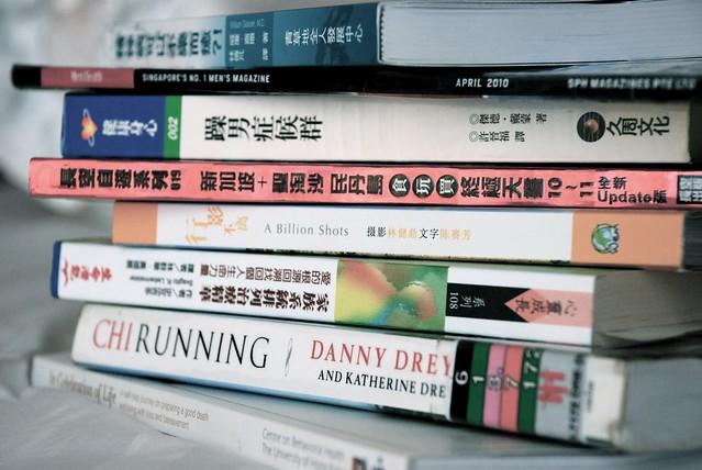 阅读越中毒