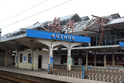 o2 - Sūzhōu Train Station