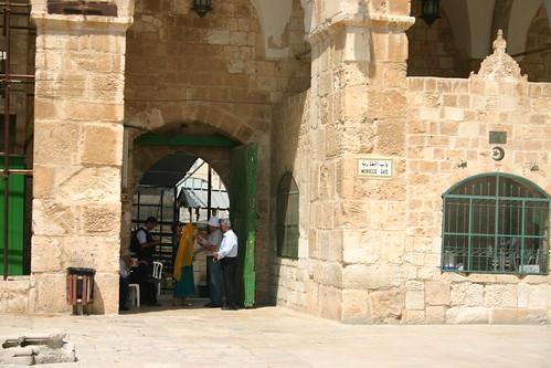 Morocco Gate