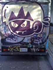Kage (firstscorpio) Tags: graffiti kage 007 ais swerv