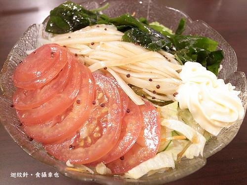 和幸日本料理生菜沙拉