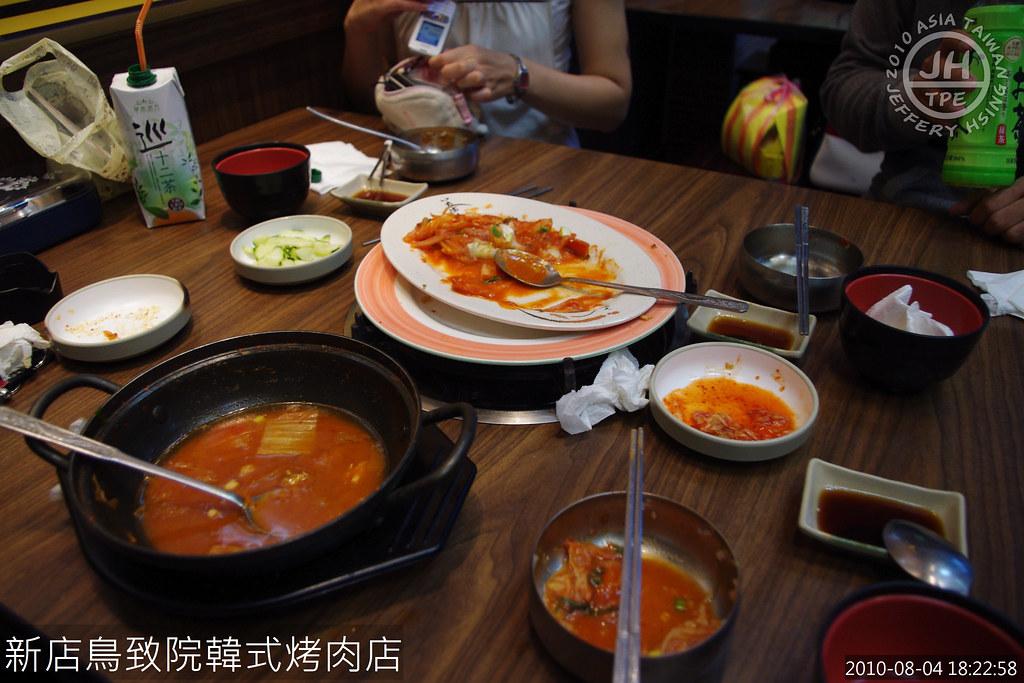 美食分享-鳥致院韓式烤肉店