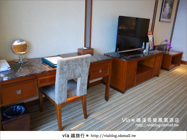 【礁溪溫泉】充滿質感的溫泉飯店~礁溪長榮鳳凰酒店(上)19