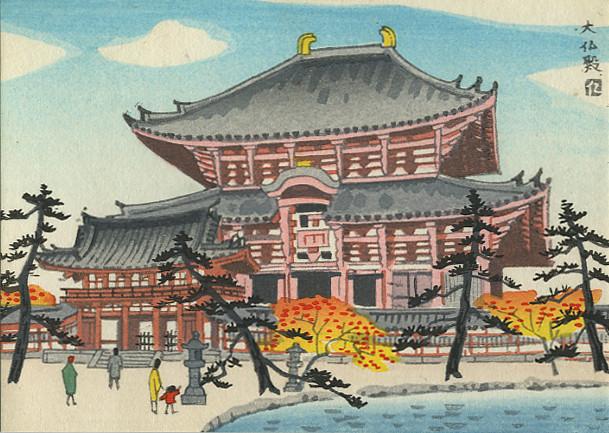 Uchida Kyoto 2_tatteredandlost