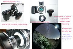 New insect eye lens (masahiro miyasaka) Tags: eye insect lens insecteyelens