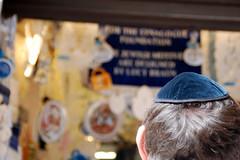 Kippa (amedran) Tags: hungary greatsynagogue budapest synagogue hungra kippa hongria