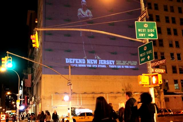 Interactive Video Projections on Building in New York City - WPS - ALT
