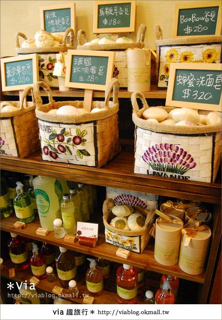 【新竹旅館】關西六福莊生態渡假旅館~餐食篇28