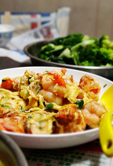 Hong Kong Home Cooking - Prawns and Eggs