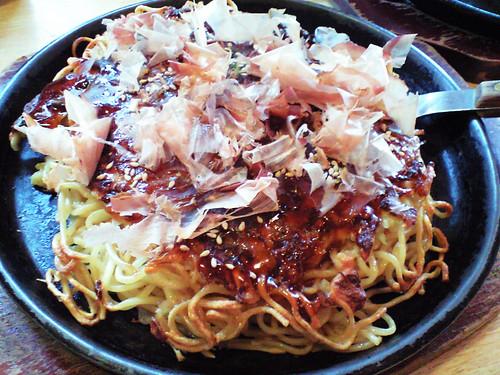 modernyaki