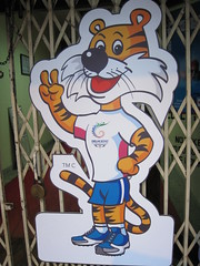 2010 Common Wealth Games Mascot