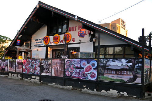 Jang Mo Jib, Richmond Foodie Tour