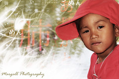 Nicholas (Margall photography) Tags: photoshop canon photography sigma nicholas marco 30d cs3 galletto margall mywinners