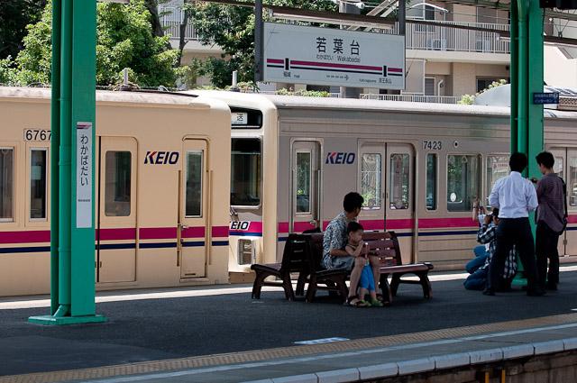 京王電鉄6000系6717F 廃回