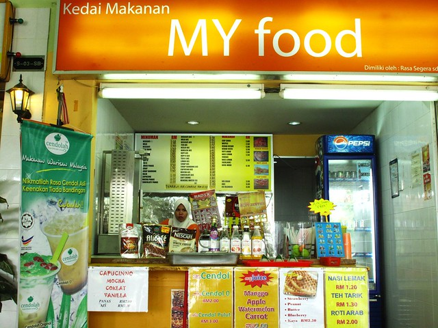 IMG_2066 My Food Stall,Jejantas Sungai Buluh
