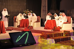Douri Aldewaniyat (173) (  ) Tags:  2010 1431