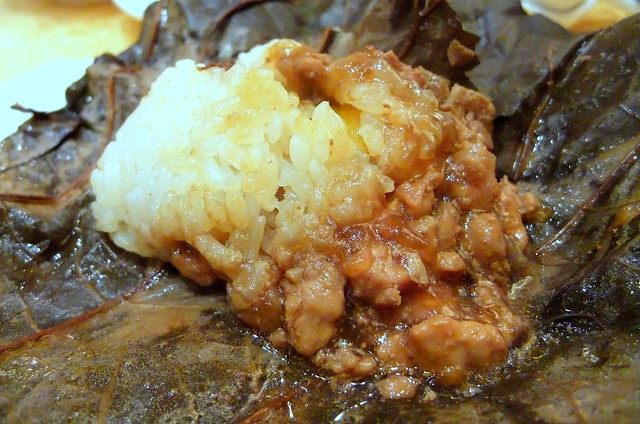 Minced Pork with Glutinous Rice in Lotus Leaf