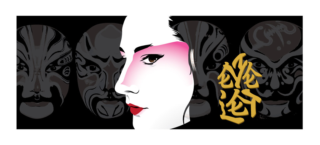 evelet-chinese-opera2
