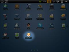 AndExplorer1.6 アイコン