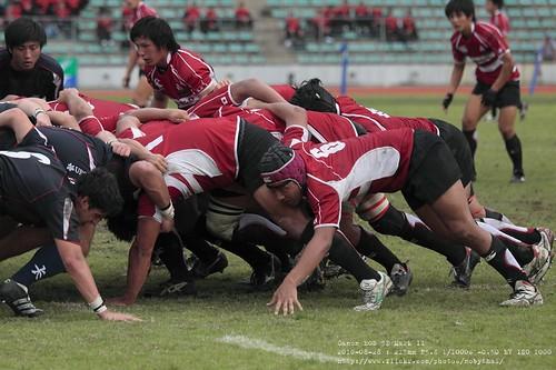 map of hong kong and japan. Asian Rugby Junior Championship: Japan vs Hong Kong #10