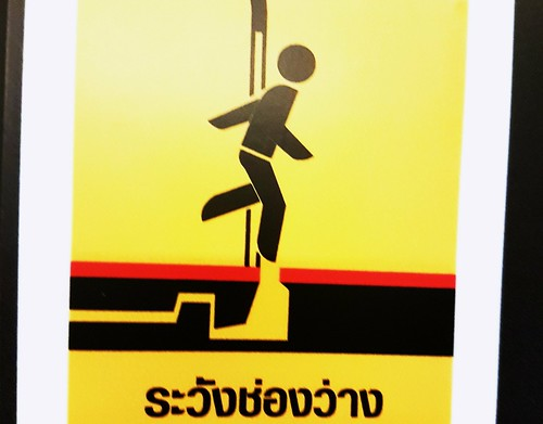 beware of earthquakes caused by pole dancing