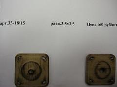 "Пуговицы и кнопки • <a style=""font-size:0.8em;"" href=""http://www.flickr.com/photos/92440394@N04/35736914445/"" target=""_blank"">View on Flickr</a>"