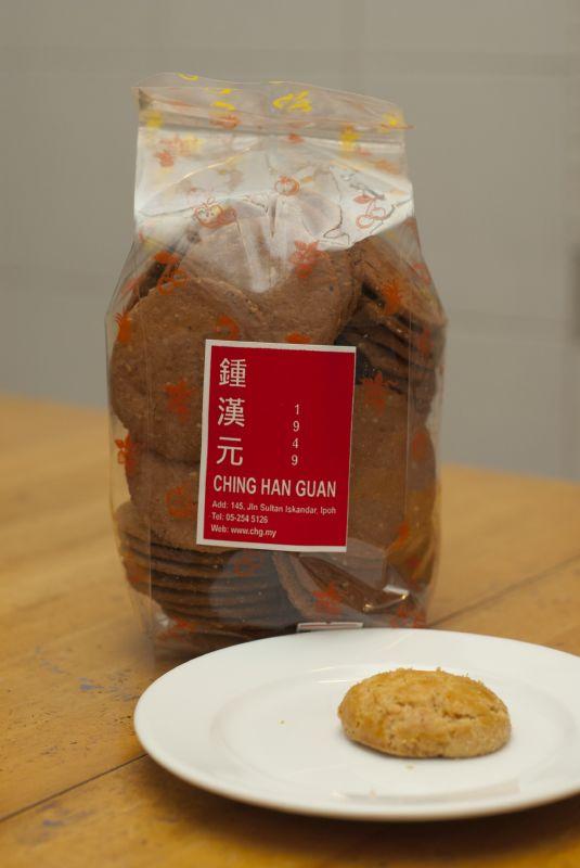 Ching Han Guan-002