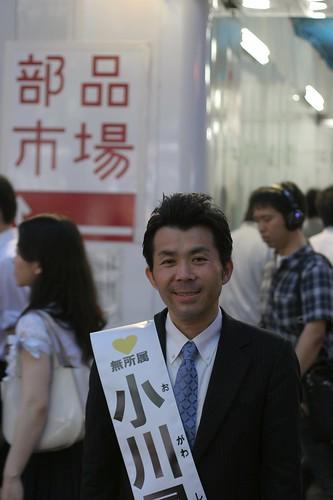 Ogawa Shouji in JR Akihabara station : House of Councillors election 2010