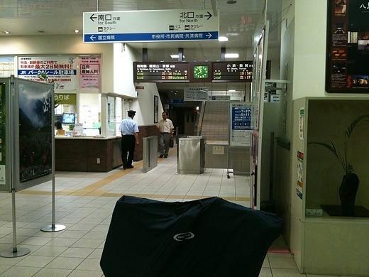 20時前、東舞鶴駅到着