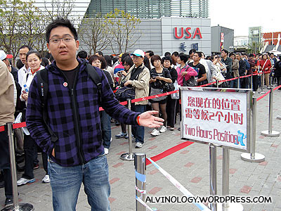 The two hours marker for the USA queue