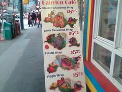 Babylon Cafe - Vancouver, BC