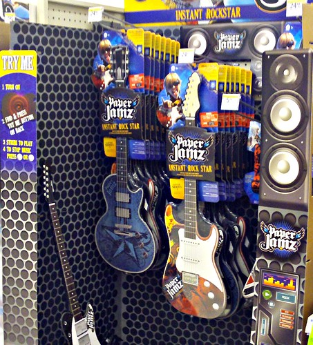 Paper Jamz Guitarz Display