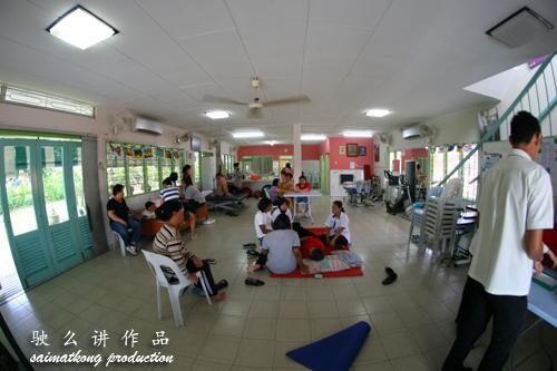 Nasam Ampang