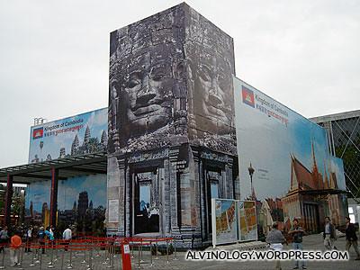 Cambodia pavilion