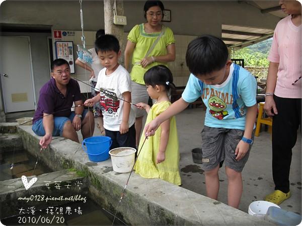 大溪摸硯農場4-2010.06.20
