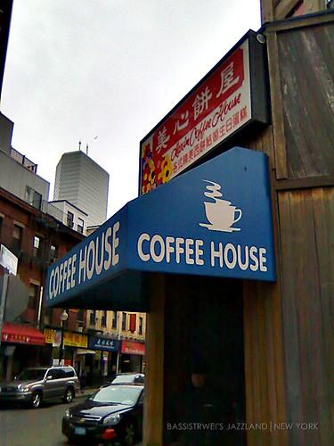 波士頓美心餅屋-店門口